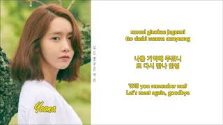Yoona X Lee Sang Soon - To You (Rom-Han-Eng Lyrics)