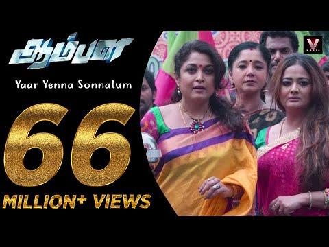 Video Yaar Yenna Sonnalum - Official Video Song | Aambala | Vishal | Sundar C | Hip Hop Tamizha download in MP3, 3GP, MP4, WEBM, AVI, FLV January 2017