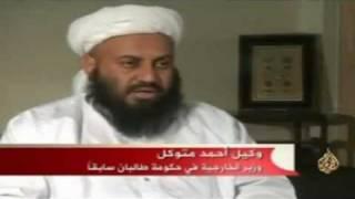 Very Funny Talib Interview with ALJAZEERA News Channel