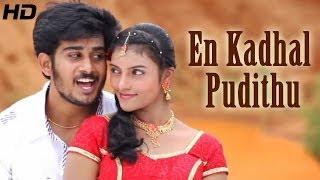 En Kadhal Pudithu - Movie Trailer - New Tamil Movie 2014 - Full HD