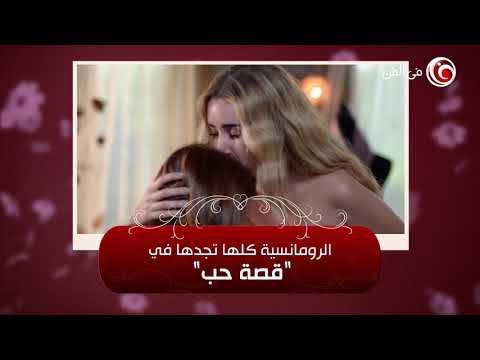 شاهد أفلام جديدة بدور السينما المصرية في عيد الحب