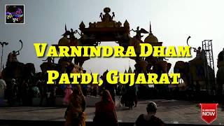 Download Lagu Varnindra Dham Patdi || Patdi Gujarat || Swami Narayan Mandir Mp3