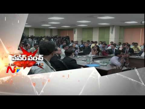 Power Punch - Chandrababu Naidu