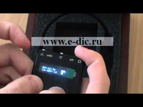 Видеообзор цифрового диктофона Edic mini Pro A38 (видео)