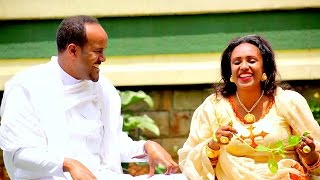 Kassahun Eshetu & Konjit Shanko - AWDAMET (አውዳመት) - New Ethiopian Music 2016 (Official Video)