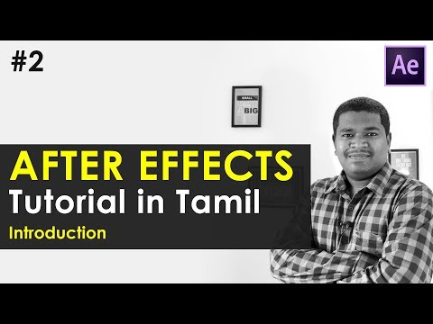 Adobe After Effects Tutorial In Tamil | After Effect Tutorial For Beginners In Tamil