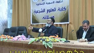 مقطع فيديو / حكم صيام يوم السبت