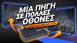 EDISION 4K HDMI Splitter review