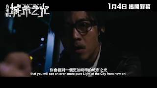 Nonton The Liquidator                           2017  Official Chinese Trailer Hd 1080 Hk Neo Film Shop Film Subtitle Indonesia Streaming Movie Download