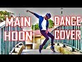 Dance Cover by Nishant Nair | Munna Micheal | Tiger Shroff