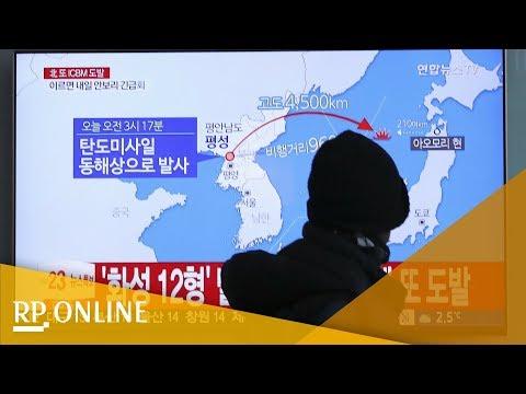 Korea: Nordkorea schießt Rakete mit bisher größter Re ...
