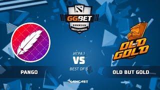 The Pango vs Old but Gold (карта 1), GG.Bet Birmingham Invitational | Группа A