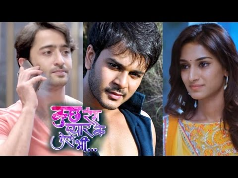 Kuch Rang Pyaar Ke Aise Bhi | 30th August 2016 | R