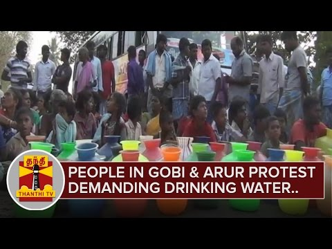 People-in-Gobi-and-Arur-protest-demanding-Drinking-Water-ThanthI-TV