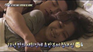 Video Section TV, New TV Drama 'You're My Destiny' #13, 새 드라마 '운명처럼 널 사랑해' 20140706 MP3, 3GP, MP4, WEBM, AVI, FLV Mei 2018