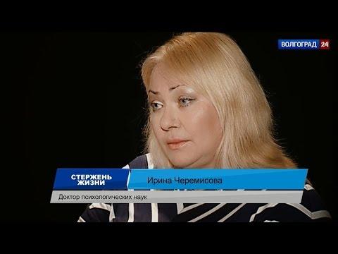 Ирина Черемисова, доктор психологических наук