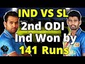 Live match: India vs Sri Lanka 2nd ODI,#indvssl:Ind won by 141 Runs