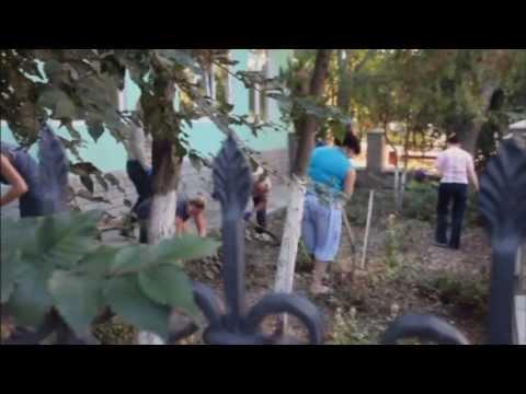 Название Видео - Когда уходит Лето, документальный фильм