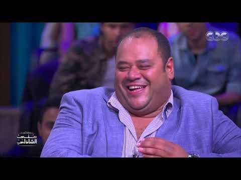 """شاهد تعليق محمد ممدوح على مزاح ريا أبي راشد في افتتاح """"الجونة السينمائي"""""""