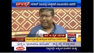 Vijayadashami with Public TV News