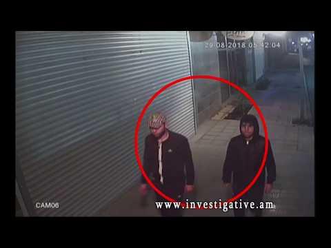 Գողություն Բյուզանդի փողոցում. որոնվում են  տեսապատկերված անձինք (տեսանյութ)