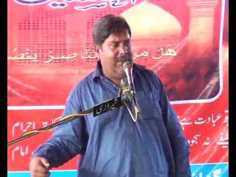 Video Zakir Liaqat Hussain samandwana  Majlis 7 Safar 2016 Mouza Pipli Mandi Baha ul Deen download in MP3, 3GP, MP4, WEBM, AVI, FLV January 2017