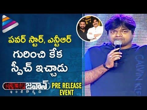 Harish Shankar Superb Speech about Pawan Kalyan & Jr NTR   Jawaan Movie Pre Release Event