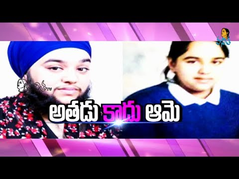 Harnaam Kaur - Vanitha Tv Focus 07 March 2014 04 PM