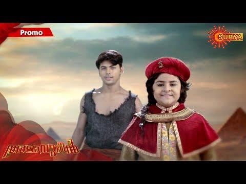Alauddin - Promo | 23rd Jan 2020 | Surya TV Serial | Malayalam Serial