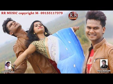 Video KATAI DOOR RE GORI | कतई दूर रे गोरी | HD New Nagpuri Song 2017 | Singer- Raju download in MP3, 3GP, MP4, WEBM, AVI, FLV January 2017