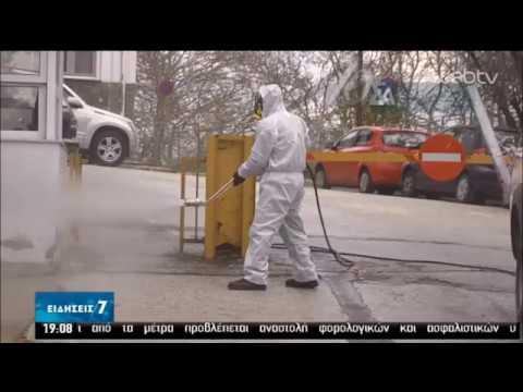 H κατάσταση σε Καστοριά, Ξάνθη, Λέσβο & Κοζάνη   30/03/2020   ΕΡΤ