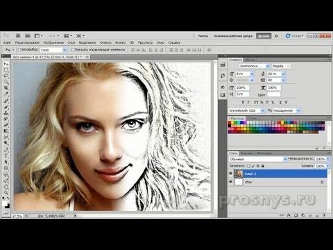 Как сделать из фото рисунок в карандаше в фотошопе