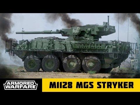 Видеопрезентация истребителя танков  M1128 MGS Stryker