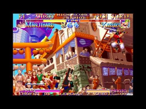 Kabuki Klash Neo Geo