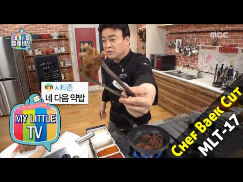 [My Little Television] 마이 리틀 텔레비전 - Baek Jong Won, Look 'jajangmyeon' Dishes 20151212