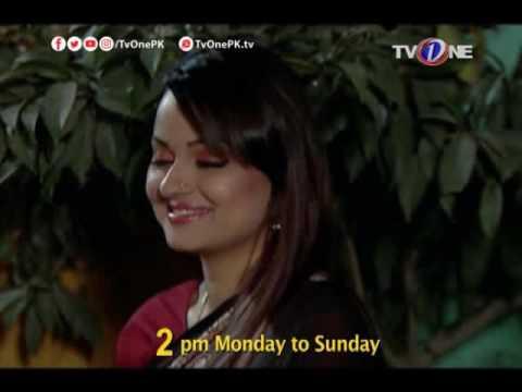 Orangi Ki Anwari | Promo 1 | Soap | Full HD | TV One