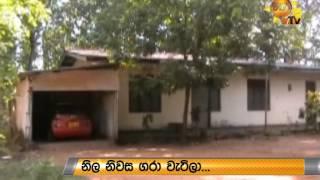 Ipalogama Sri Lanka  City new picture : Hiru TV News Rathu Miniththuwa | IPALOGAMA MEDICAL UNIT | 2014-07-05