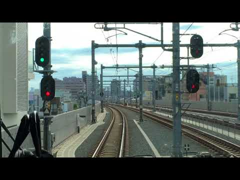 【前方展望】西武池袋線 (通勤準急) 池袋行き 保谷→練馬駅  Cab view of Seibu Ikebukuro Line (Commuter Semi-Express Train) (видео)