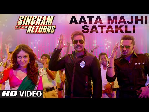 Yo Yo Honey Singh, Kareena Kapoor and Ajay Devgn go Aata Majhi Satakli for Singham Returns