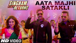 Aata Majhi Satakli – Singham Returns (Video Song) | Feat. Ajay Devgan, Kareena Kapoor & Yo Yo Honey Singh