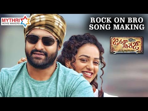 Rock On Bro Song Video HD - Janatha Garage - Jr NTR, Nithya Menen