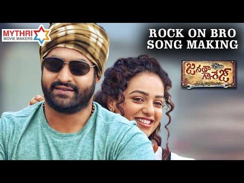 Telugu Rockers Movie  Free MP3 Download