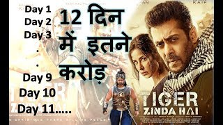 Nonton Day Wise Full Box Office Collection Of Tiger Zinda Hai Movie 2017 18   Salman Khan Film Subtitle Indonesia Streaming Movie Download