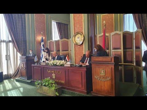 Ελλάδα – Αίγυπτος: Υπεγράφη συμφωνία για οριοθέτηση ΑΟΖ…