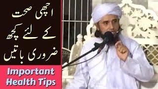 Video Achchi Sehat Ke Liye Lazmi Sune | Important Health Tips By Mufti Tariq Masood | Islamic Group MP3, 3GP, MP4, WEBM, AVI, FLV November 2018