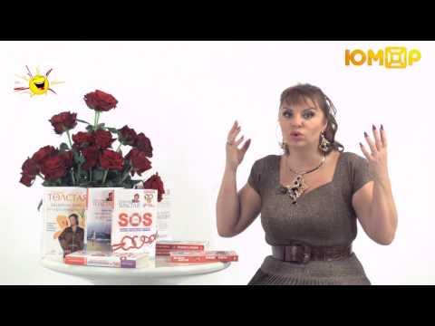 Позитивная психология с Натальей Толстой #23. Наталья Толстая - К чему приводит гордыня?