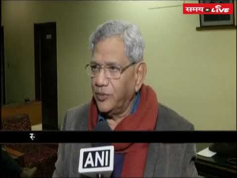 Sitaram Yechury spoke on impeachment motion on the Chief Justice of India