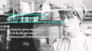 Video Harris J - Eid Mubarak (feat. Shujat Ali Khan) - Lyrics MP3, 3GP, MP4, WEBM, AVI, FLV Juli 2018
