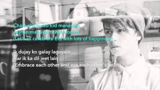Video Harris J - Eid Mubarak (feat. Shujat Ali Khan) - Lyrics MP3, 3GP, MP4, WEBM, AVI, FLV September 2017