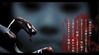 Ju On 3   Beginning Of The End   2014 Teaser Trailer Hd
